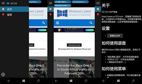 uc browser for windows 10 and windows 10 mobile now available for