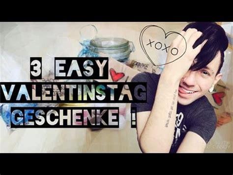 diy 3 easy last minute valentinstag geschenke ganz leicht selbst gemacht 3 giveaway