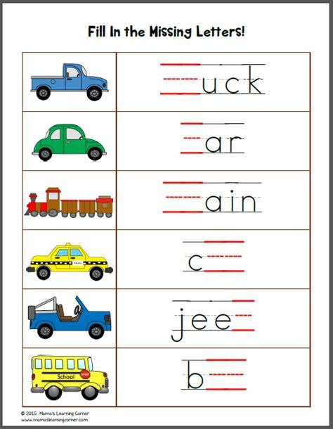 HD wallpapers transportation kindergarten worksheets