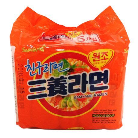 samyang ramen taste beef broth noodle soup walmart