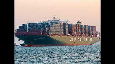 cscl globe groesstes containerschiff der welt  hamburg