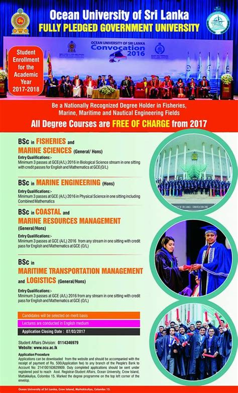 degree  diploma courses  ocean university sri lanka