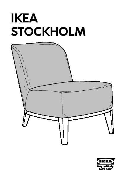 ikea stockholm housse de fauteuil blad brun ikea ikeapedia