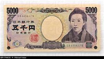 Image result for yen became the new form of currency in Japan.