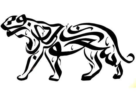 arabic calligraphy arabic arabic calligraphy tattoo