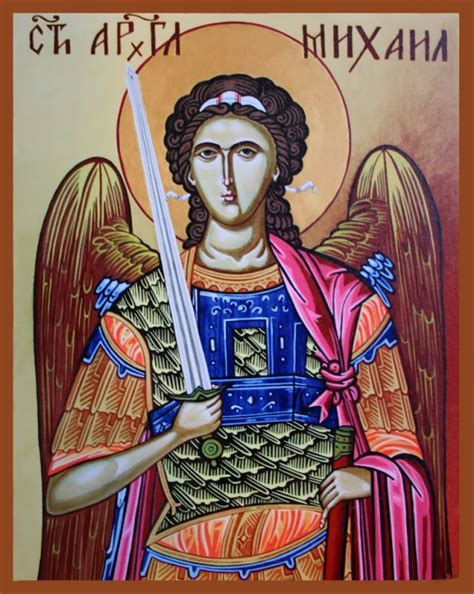 Икона архангел михаил картинки