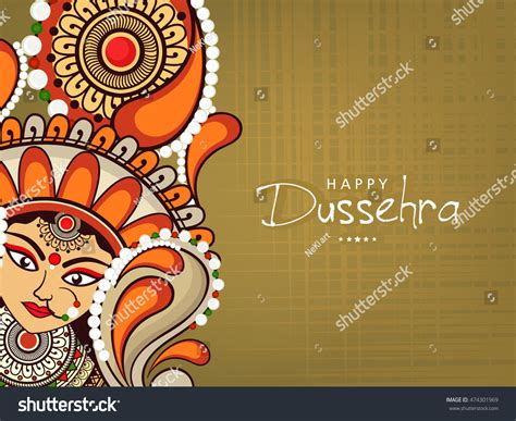 Beautiful Maa Durga Face Stylish Text Stock Vector
