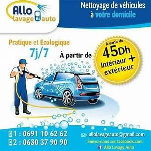 Lavage Auto Leclerc : allo lavage auto home facebook ~ Maxctalentgroup.com Avis de Voitures