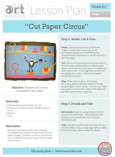 cut paper circus free lesson plan the of ed 969 | Screen Shot 2013 07 11 at 2.15.21 PM1