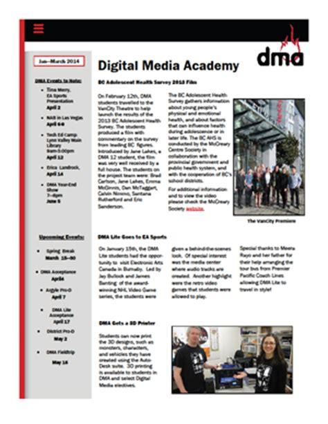 digital media classes digital media academy vancouver school district