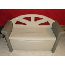 patio storage bench in seasonal products