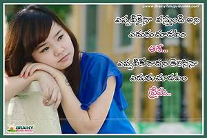 Love Value Messages in Telugu-Sad Alone Girl Thinking ...