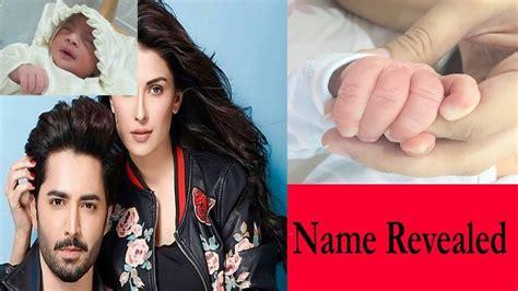 Ayeza Khan Revealed His Baby Boy Name  Muhammad Rayan