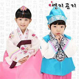 Qoo10 - Hanbok/Korean wave/Made in korea/Kids/Children/Korean traditional clot...  Kids Fashion