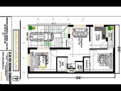 20x36 ft 2BHK HOUSE PLAN WITH CAR PARKING YouTube 2bhk