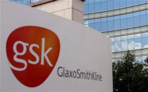 foto de Vagas de estágio na GSK Brasil 2012 inscrição