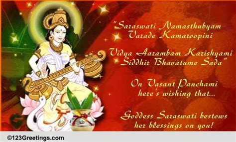 vasant panchami cards  vasant panchami wishes