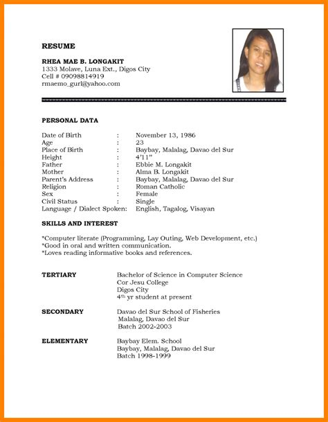Curriculum Vitae Format For Application by Pdf Guatemalago