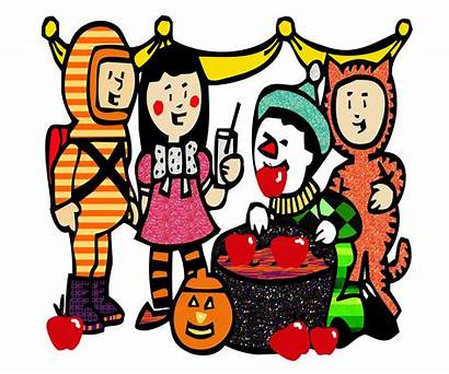 Halloween Clip Clipart Cliparts Party Costume Graphics
