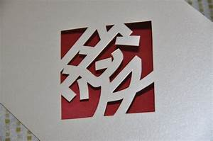 """Hand cut Chinese character """"Love"""" 