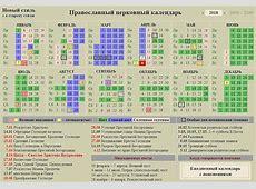 "Search Results for ""Kalendar 2016"" – Calendar 2015"