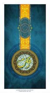 Super, Islamic, Themes, Islamic, Art, 5