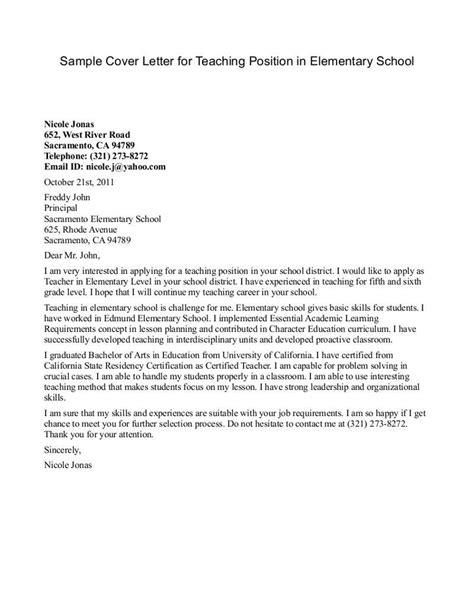 cover letter template elementary teacher teacher