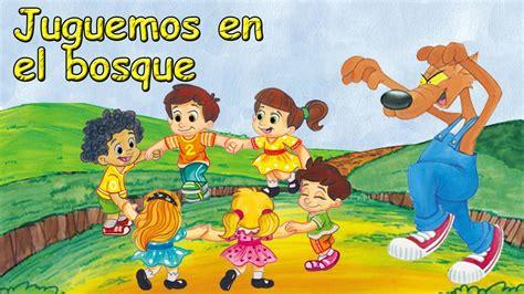 Juguemos En El Bosque (canciones Y Rondas Infantiles