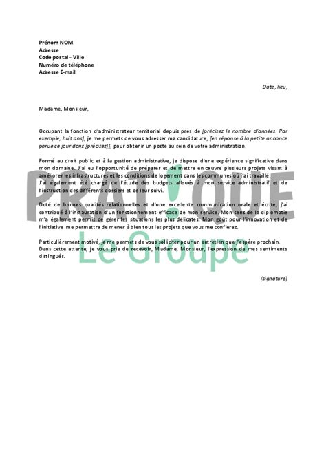 lettre de motivation pour un emploi d administrateur territorial confirm 233 pratique fr