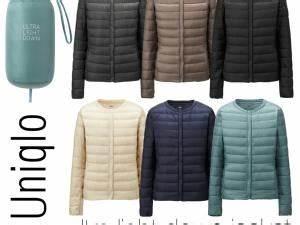 Doudoune Ultra Light Uniqlo : uniqlo ultra light down jacket par zgstuff ~ Melissatoandfro.com Idées de Décoration