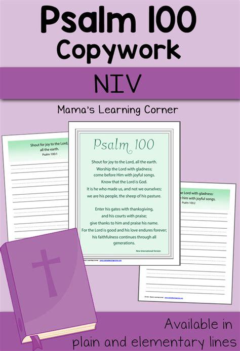 psalm  copywork niv mamas learning corner