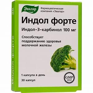 Препараты для похудения 4
