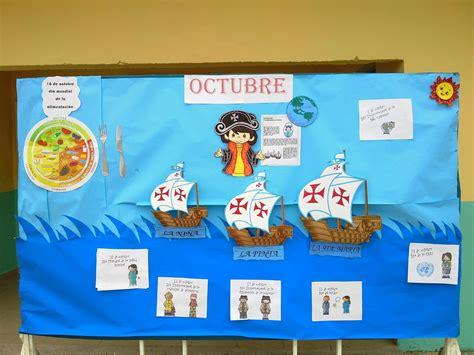 periodico mural octubre vuestras propuestas 5 imagenes educativas