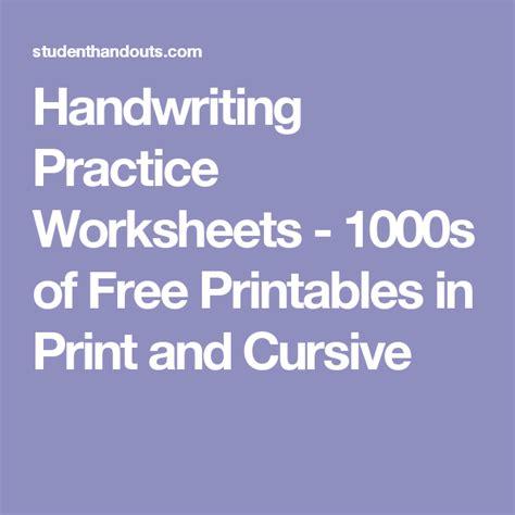 handwriting practice worksheets    printables