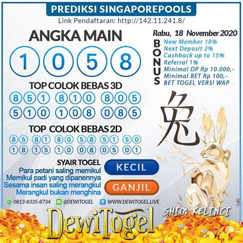 www togel wap hongkong pengeluaran hari  code syair jitu