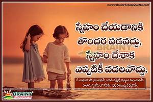 Beautiful Telugu Friendship Messages with Pictures ...