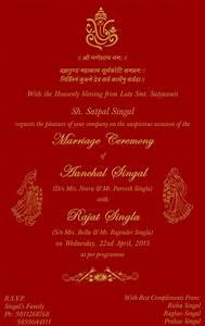 Hindu wedding card wordings 001