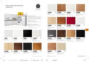 Ikea Kitchen Cabinet Handles by Ikea 2010 Kitchens