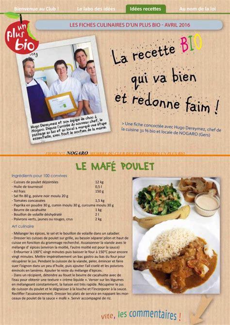 fiche recette de cuisine fiche cuisine bio