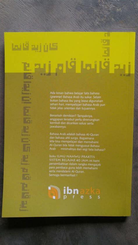 buku takallam saudi kamus buku ilmu nahwu praktis sistem belajar 40 jam