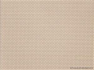 Tissu Exterieur Pas Cher : toile grille relax beige textilene pas cher pour transat ~ Dailycaller-alerts.com Idées de Décoration