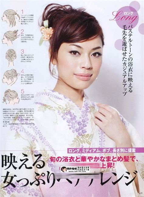 hairstyle  yukata  long hair pin curls updo hair