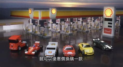 shell offers miniature lego ferrari kits  gas station