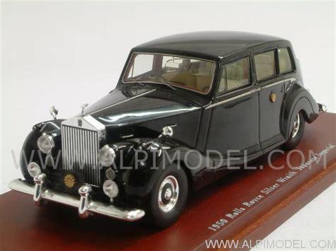 roll royce car 1950 true scale miniatures rolls royce silver wraith japanese