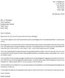 cover letter for sales manager role