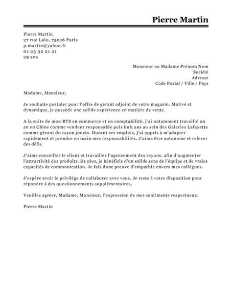 lettre de motivation g 233 rant adjoint de magasin exemple
