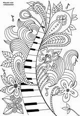 Coloring Music Pages Adult Adults Piano Colouring Musical Themed Sheets Books Voor Volwassenen Notes Harpsichord Drawing Printable Kleuren Christmas Getcolorings sketch template