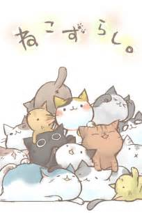 kawaii cat kawaii cats c kawaii stuff kitty cats