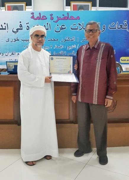 program studi ilmu al quran  tafsir universitas