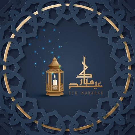 happy eid mubarak festival greeting card eid mubarak